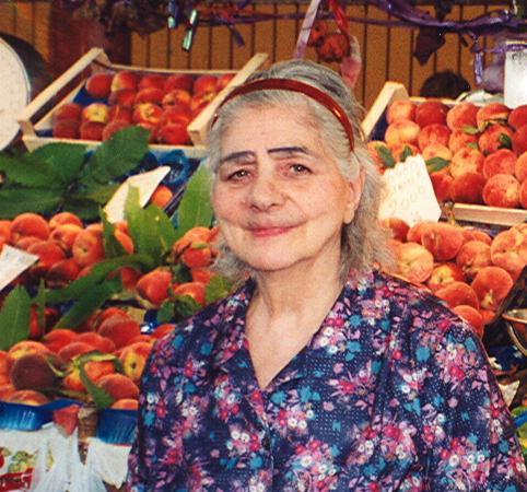 Macedonia- Italian Fruit Salad